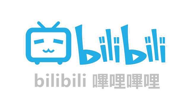 B站(bilibili) 第二季度营收26亿元超预期 游戏收入12.5亿