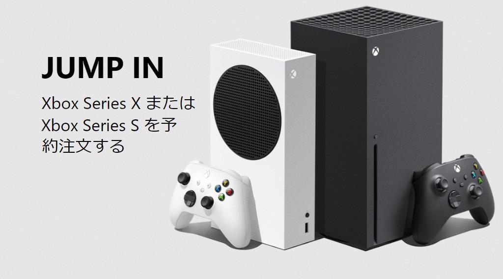 最新!! 日本首批Xbox Series X/S主机上架迅速预售一空 各大平台均已断货 – 澳博体育官方app